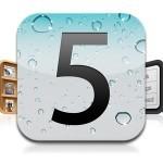 Как обновить iPhone, iPad, iPod Touch на новое ПО — iOS 5?