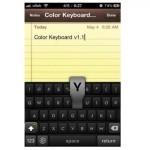 Color Keyboard: измените клавиатуру вашего iУстройства