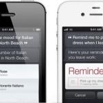 Apple тестирует Siri на iPhone 4