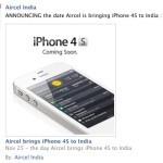 25 ноября iPhone 4S появится в продаже в Индии