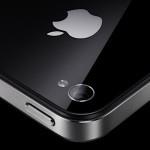 iPhone 4S сигнал не теряет