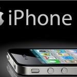 Слухи об iPhone 5