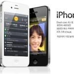 11 ноября начинаются продажи iPhone 4S ещё в 15 странах