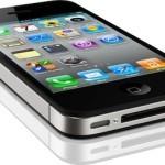 Новое поколение iPhone будет представлено уже осенью