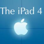 Чего нам ожидать от iPad 4?