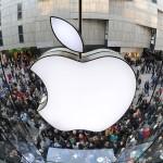 О чем говорят новые вакансии Apple