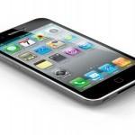 Каким же будет новый iPhone?