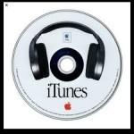 С днем рождения, iTunes!
