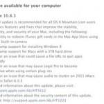 Apple выпустила OS X 10.8.3