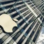 Очередное приобретение Apple