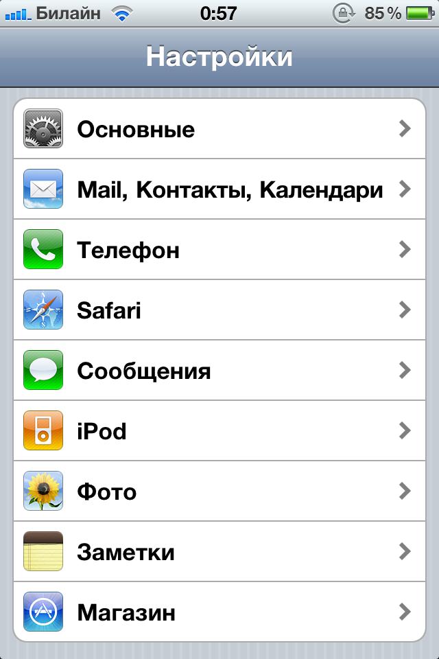 Как изменить имя (эл.почту) идентификатора Apple ID