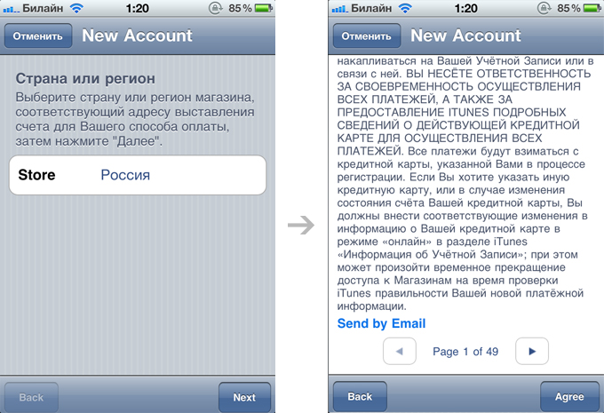 http://service-apple.ru/