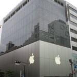 Apple — самая уважаемая компания по версии Fortune