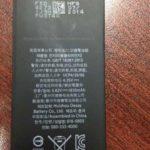 В iPhone 6 будет установлена камера Sony 13Mpx и новый аккумулятор