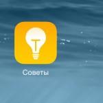 Apple обновила приложение «Советы» для iOS 8