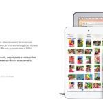 Apple запустила сервис iCloud Photo Library Beta