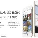 Apple вновь повысила цены в России… на всё