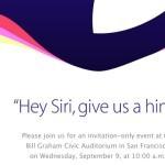 Новые подробности презентации Apple 9 сентября
