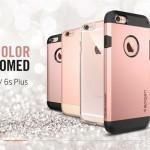 SGP предлагает чехлы для розовых iPhone 6s