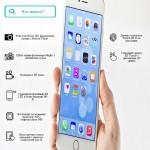 Обзор: Что нового в iPhone 6s