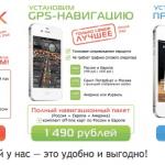 Установите приложения на iPhone или iPad по старой цене