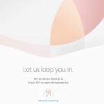 Apple проведет трансляцию презентации 21 марта