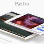Представлен iPad Pro 9,7 дюйма