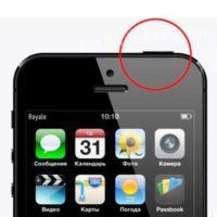 Замена кнопки включения iPhone 5S