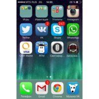 Установка iPhone