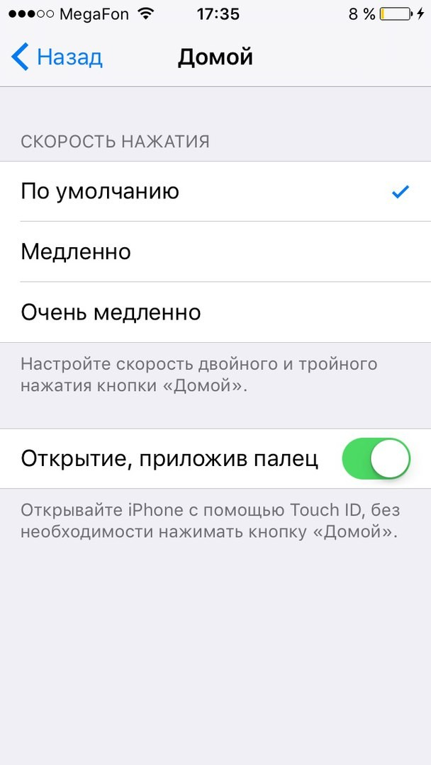 serviceapple settings1