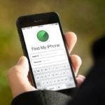 Apple усовершенствует сервис «Найти iPhone»