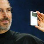 Сегодня Стиву Джобсу исполнилось бы 62 года