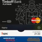 Как привязать банковскую карту к iPhone — Apple Pay