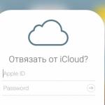 Как отвязать Apple ID на iPhone или iPad