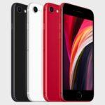 iPhone SE 2 (iPhone SE 2020)